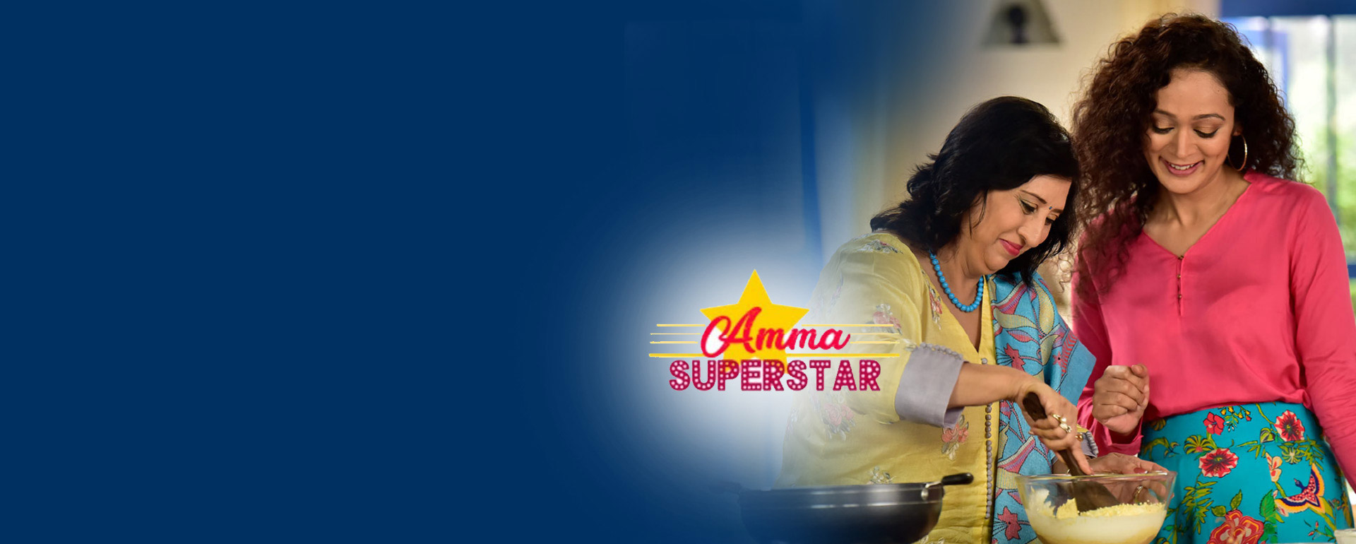 AMMA SUPERSTAR